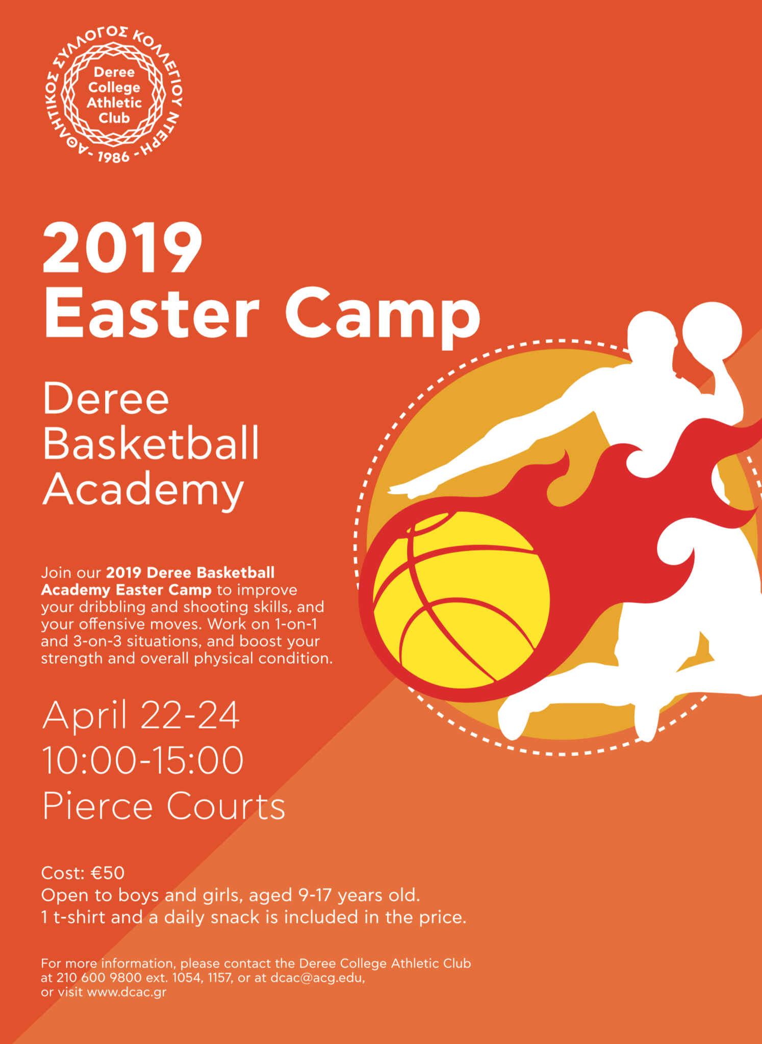 2019 DBA Easter Camp